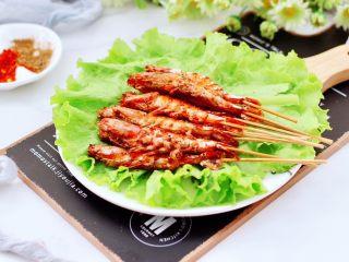 孜然风味烤虾