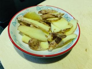 泡椒猪肝,切片