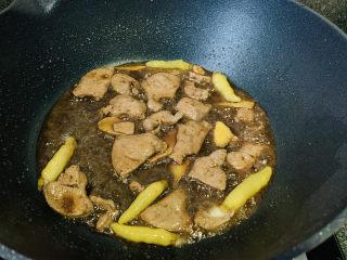 泡椒猪肝,起锅