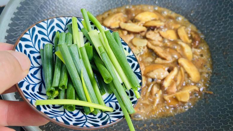 香菇炒肉片,放入葱段