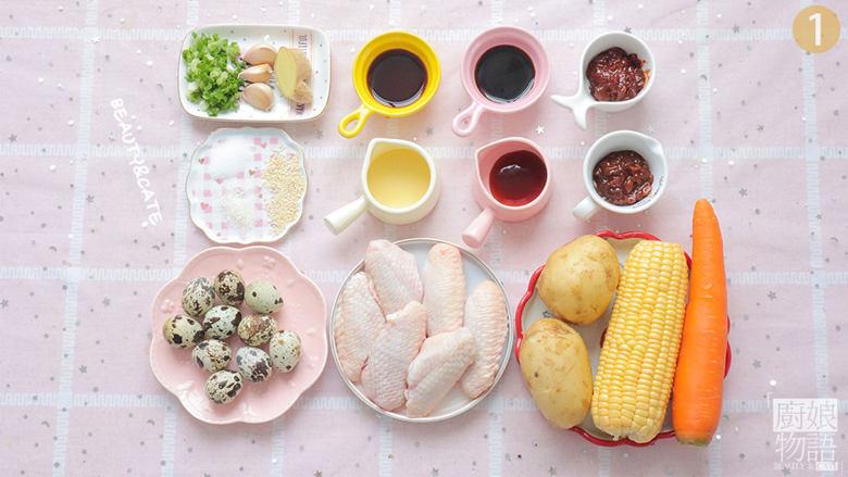 天热没食欲?那你一定要试试这份专治没胃口的香辣鸡翅煲!,准备好食材