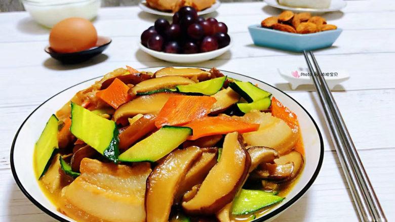 香菇炒肉片,每天吃好每一餐是对自己最好的奖励