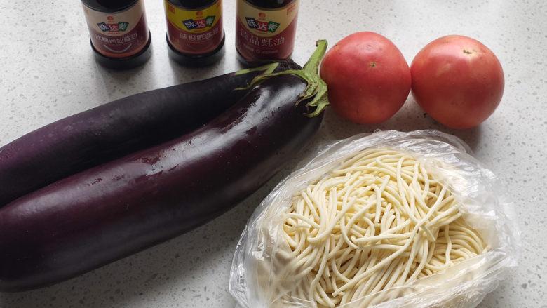 茄子焖面,准备食材