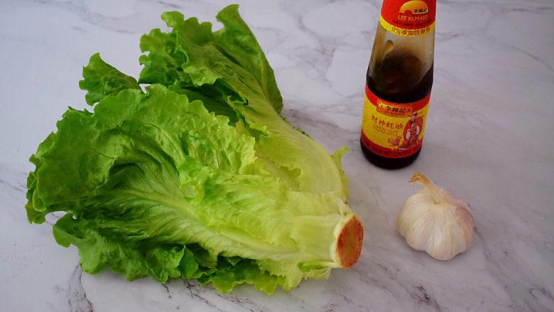 蒜蓉蚝油生菜,准备好材料