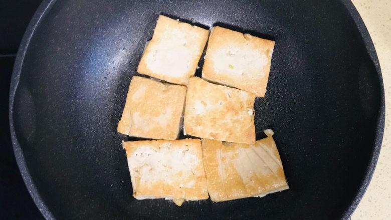 香菇炖豆腐,翻过来,继续将另一面煎至金黄色