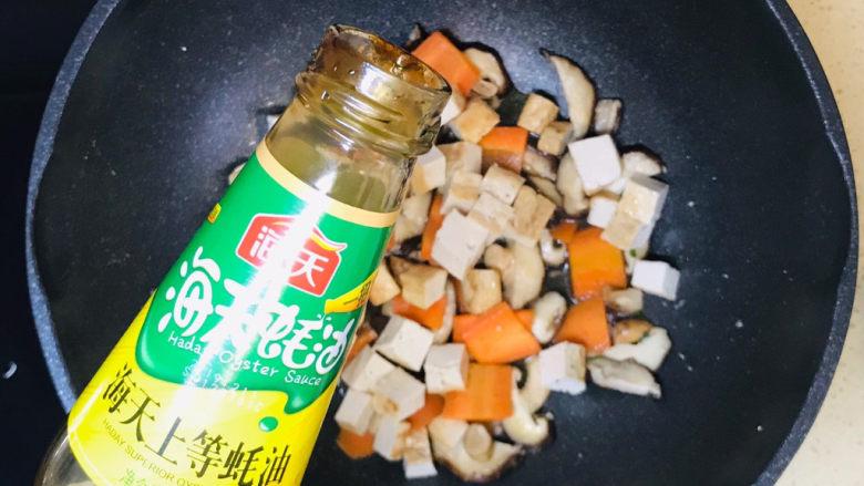香菇炖豆腐,滴入<a style='color:red;display:inline-block;' href='/shicai/ 721'>蚝油</a>提鲜,加少许清水,慢炖一会儿