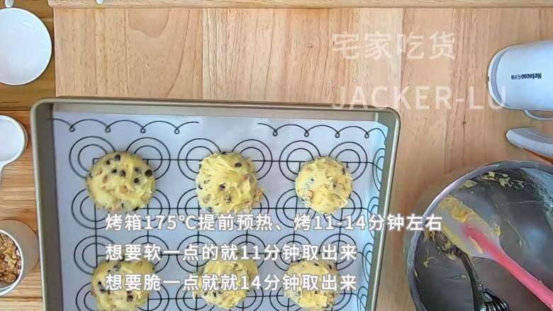 经典美式软心小甜饼,配方简单,馅料丰富,牛奶里泡一泡后,口感如蛋糕般松软香甜。,烤箱175℃提前预热,然后175℃烤11-14分钟左右,想要软一点的就11分钟取出来!想要脆一点就14分钟取出来!每家烤箱温度不同,需要按实际情况来操作,看到饼干的周围微微变黄变焦就可以拿出来了。