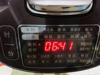 綠豆小米粥,設置第二天早上煮好的時間