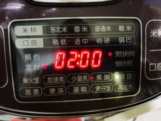 綠豆小米粥,設置熬粥時間