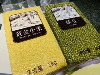 綠豆小米粥,購買小米和綠豆