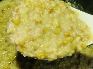 綠豆小米粥,盛起