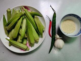 涼拌秋葵,原料:秋葵,小米辣,白芝麻,蒜頭