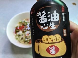 涼拌秋葵,2勺醬油