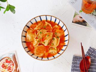 番茄浓汤饺子,成品图