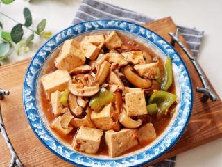 香菇炖豆腐,大火收汁