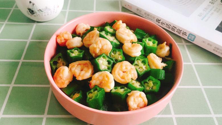 秋葵炒虾仁,盛入盘中即可食用