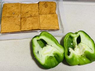 無敵下飯之青椒炒香干,準備好青椒和豆干