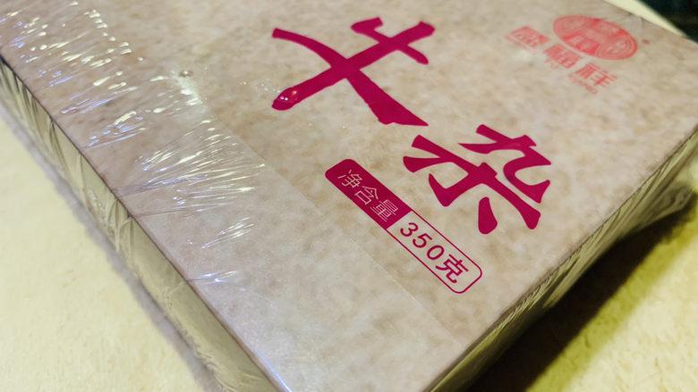 牛杂汤,<a style='color:red;display:inline-block;' href='/shicai/ 214'>牛杂</a>买一盒