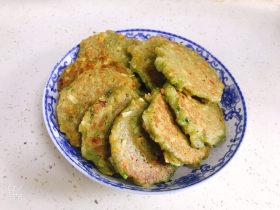 蔬菜绿豆渣饼