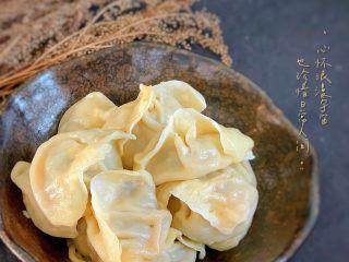 立秋的饺子🥟