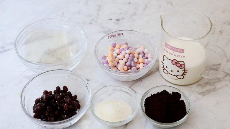 牛奶咖啡果冻,准备好材料