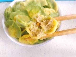 彩色芹菜猪肉饺子,味道鲜美,好看又好吃😋