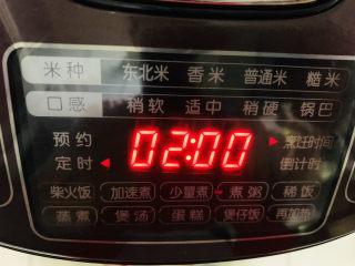 綠豆涼粉,設置煮的時間