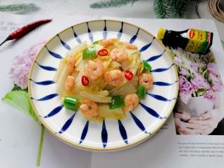 虾仁娃娃菜