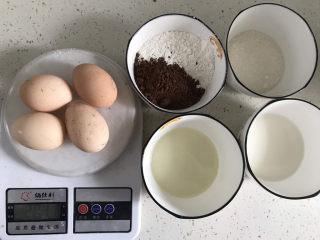 巧克力纸杯蛋糕🧁,称好所有材料备用,低筋面粉和可可粉称在一起