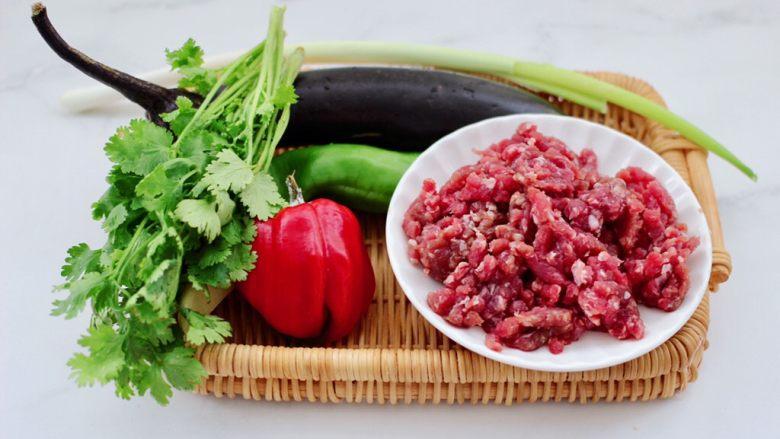 茄丁牛肉青椒包,首先备齐所有的食材。
