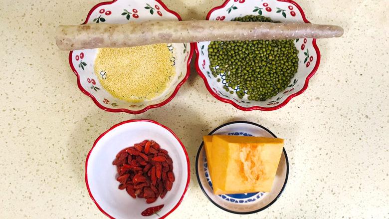 山药枸杞粥,准备好食材