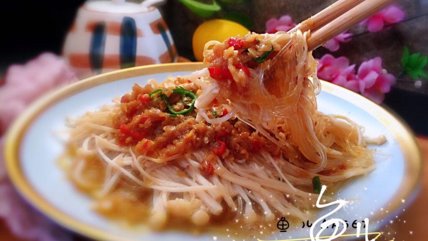 蒜蓉粉丝蒸金针菇