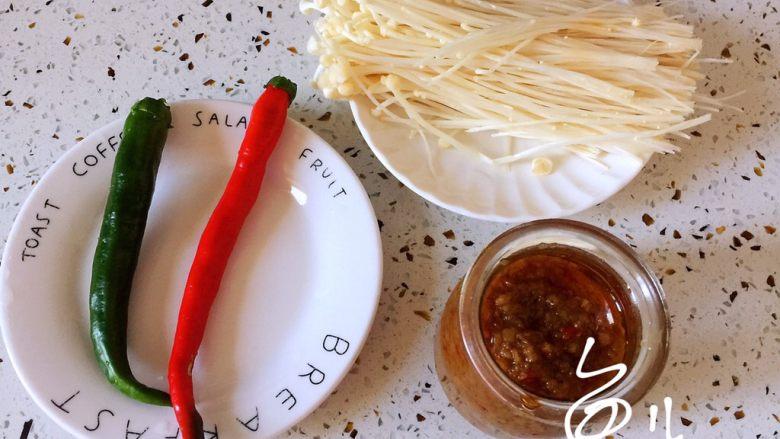蒜蓉粉丝蒸金针菇,准备食材