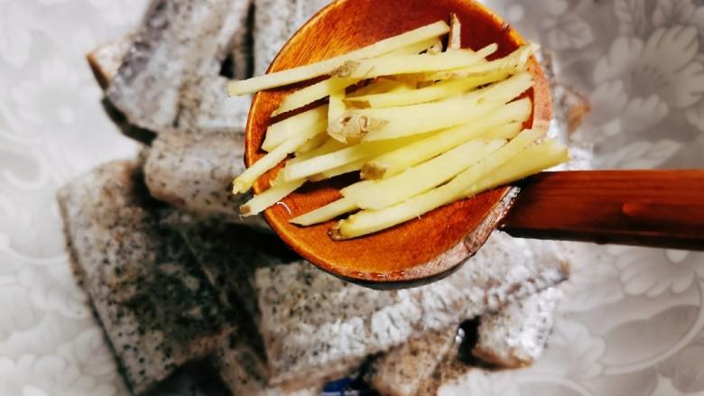 椒盐带鱼,放入姜丝去腥增香