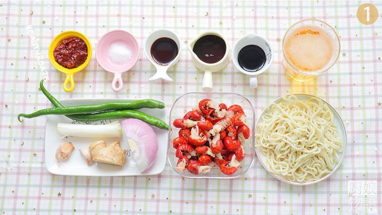 夜宵绝对不能少的『小龙虾拌面』 没吃过你的夏天就算白过啦!,准备好食材~