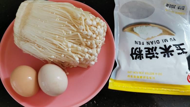 油炸金针菇,准备食材