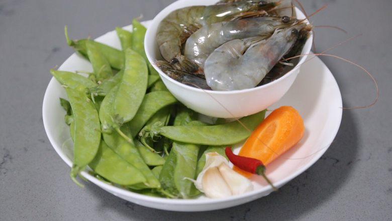 荷兰豆炒虾仁,材料准备好