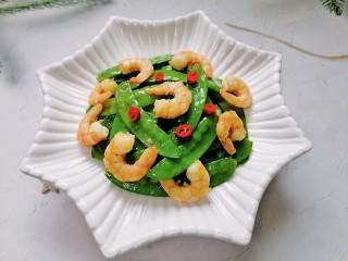 荷兰豆炒虾仁,装盘放上辣椒点缀