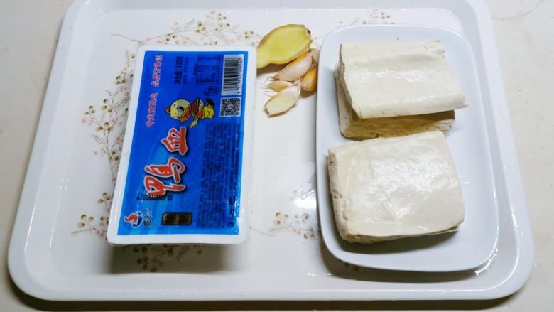 鸭血豆腐,食材准备好