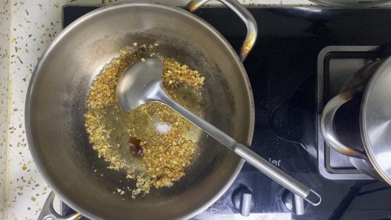 蒜蓉粉丝蒸金针菇,1小勺食盐