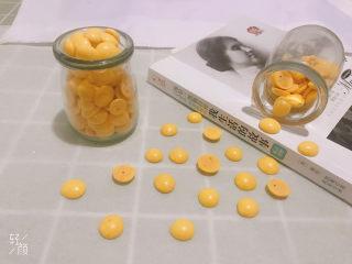 宝宝蛋黄溶豆