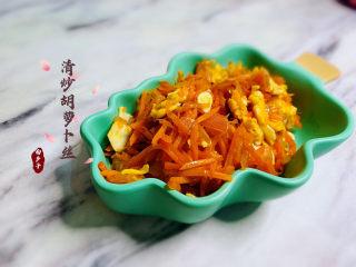 清炒胡萝卜丝