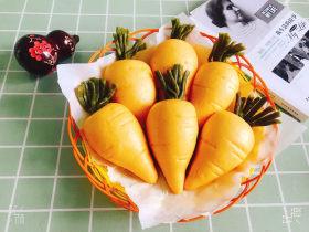 胡萝卜馒头