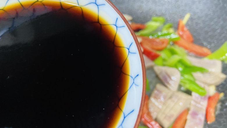 青椒炒猪腰,倒入碗汁