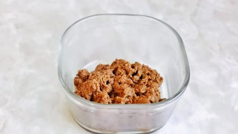 红糖花卷,用筷子搅拌至无干粉。