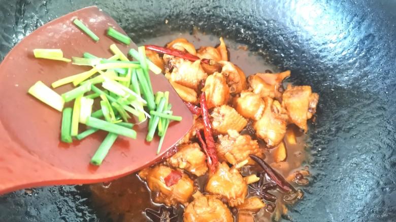 干锅麻辣鸡翅,散上葱段炒匀即可