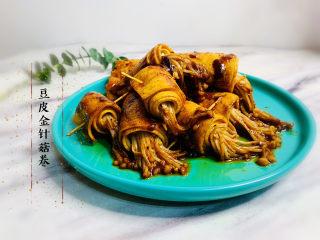 豆皮金针菇卷