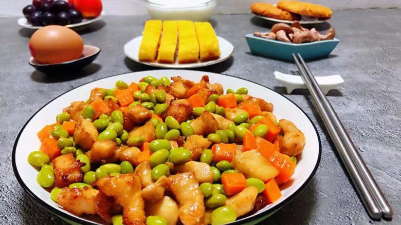 毛豆炒鸡丁,每天为家人做健康美味的每一餐是我最开心的事情