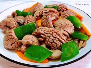 青椒炒猪腰