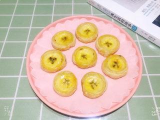 香蕉圈一口酥